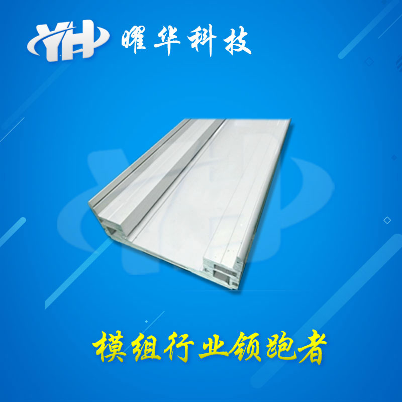 铝型材加工厂家