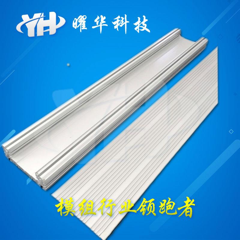 门窗铝型材厂家
