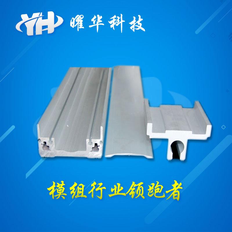 铝型材模具生产厂家