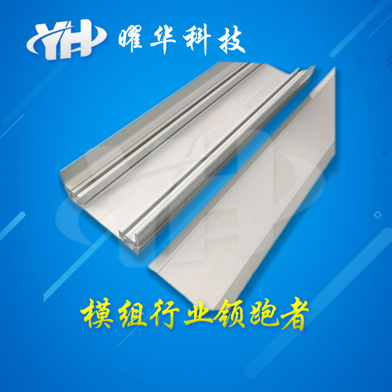 铝型材工艺制作