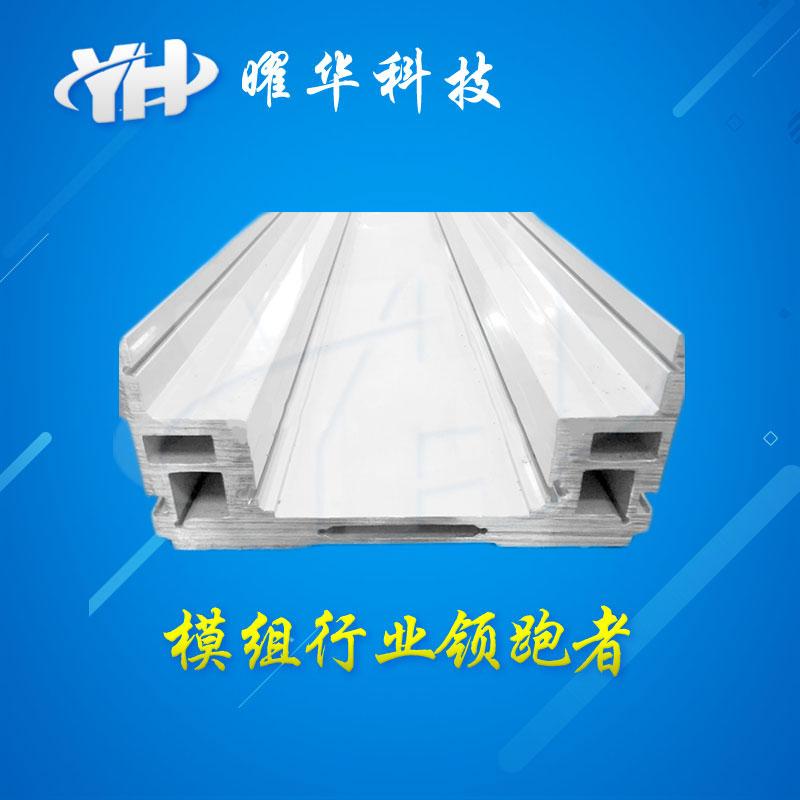 铝型材加工价格