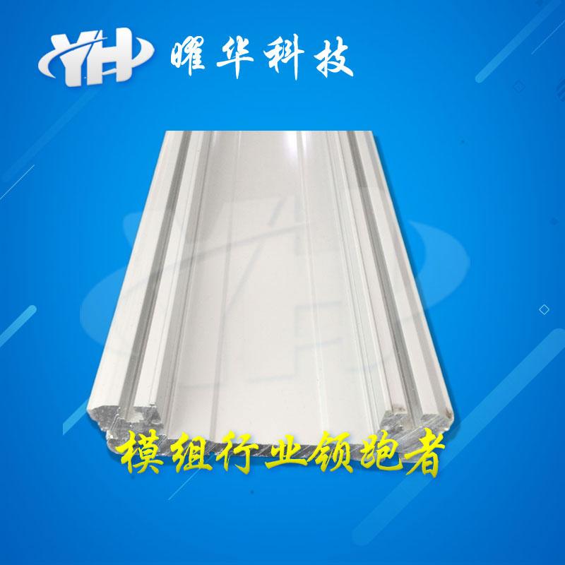 铝型材设计
