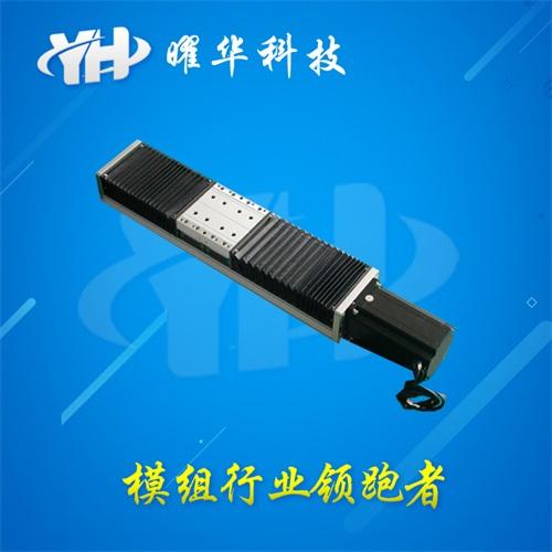 防尘模组生产厂家
