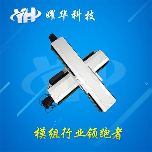 YH85多轴风琴罩模组生产厂家