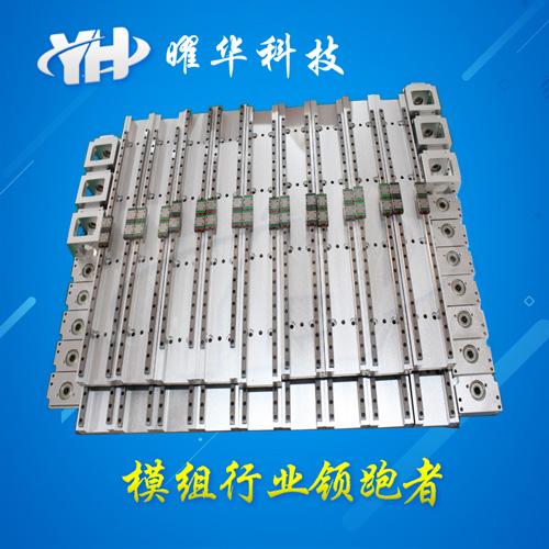 YH40单轴模组