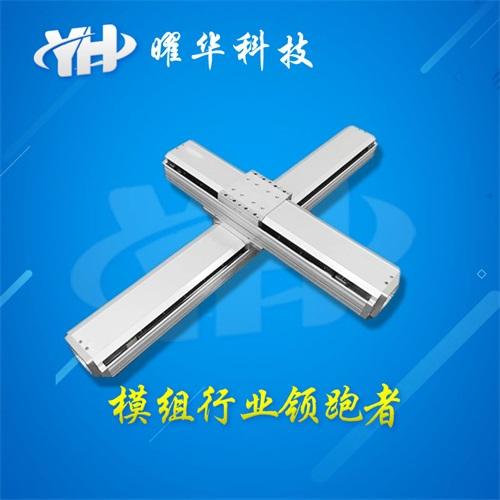 YH120十字模组