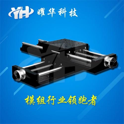 YH120十字平面滑台