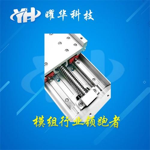 YH210平面滑台定制