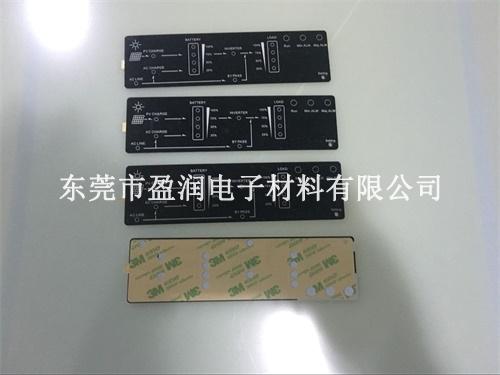 PC背胶丝印