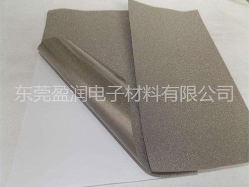 铝箔纤维复合导电布