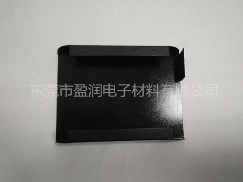 防火pp絕緣片
