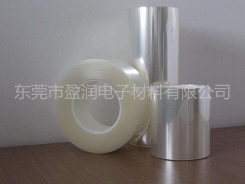 金属保护膜
