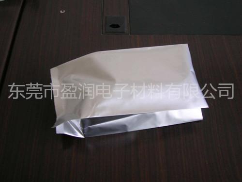 铝箔真空包装袋