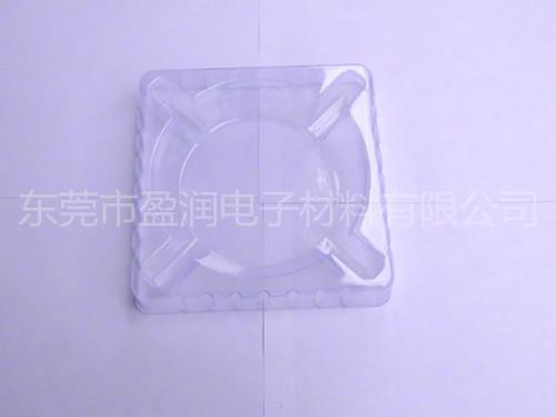 PVC透明吸塑盒