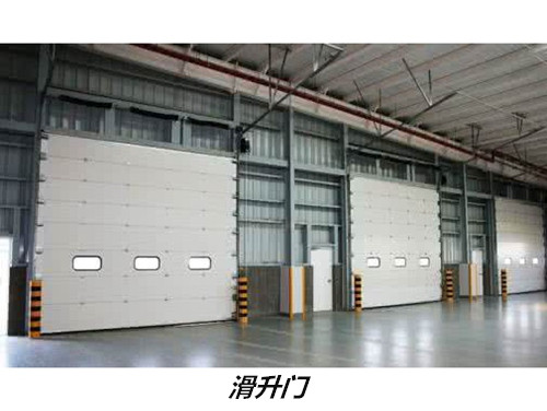 宜昌KSD-600滑升门 详细介绍