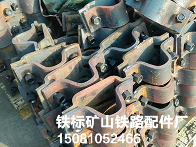 U型钢卡缆