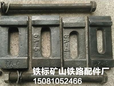 钢轨接头夹板