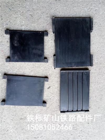 铁路弹性垫板