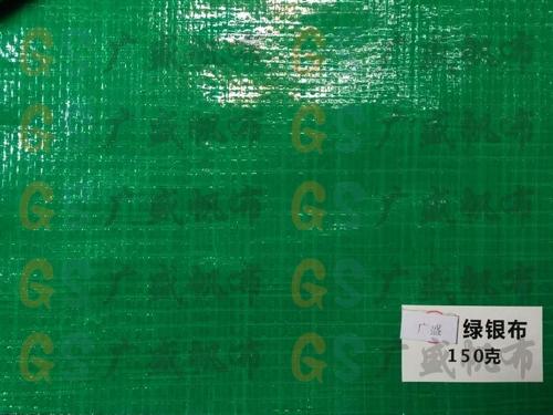 绿色彩条布价格