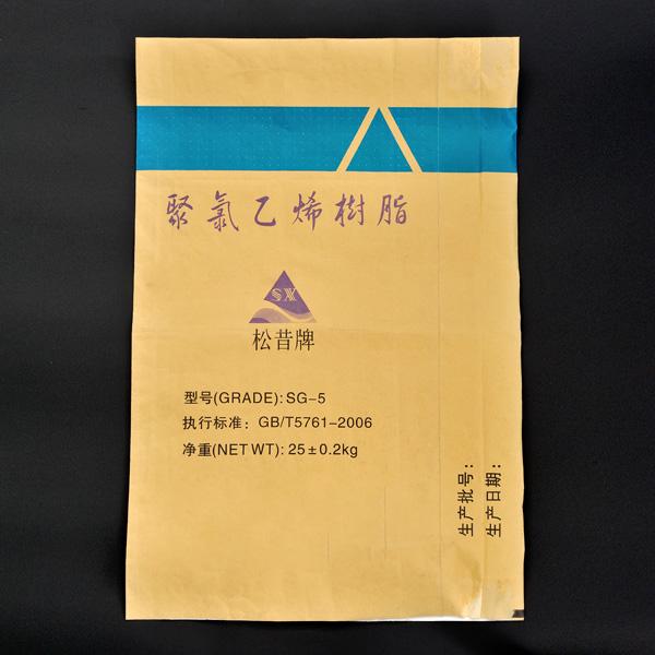 编织袋水性油墨
