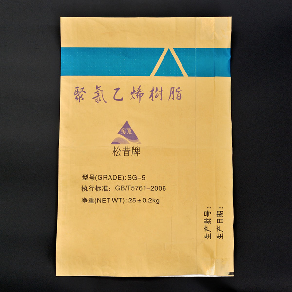 編織袋水性油墨