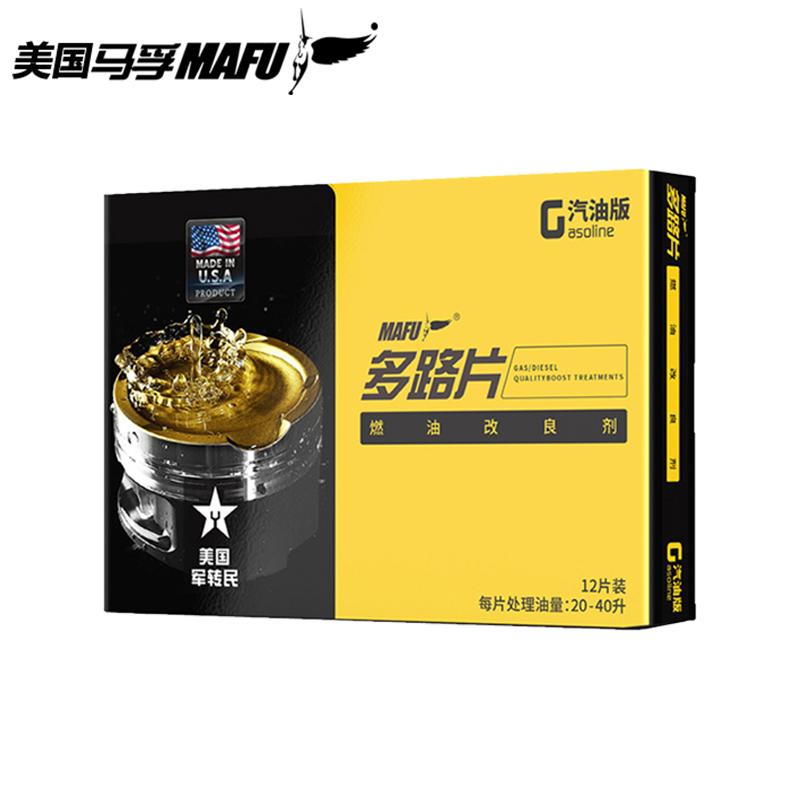 中国石化燃油宝