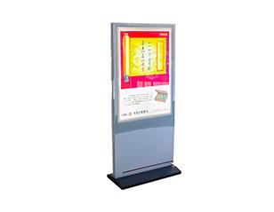 立牌广告灯箱