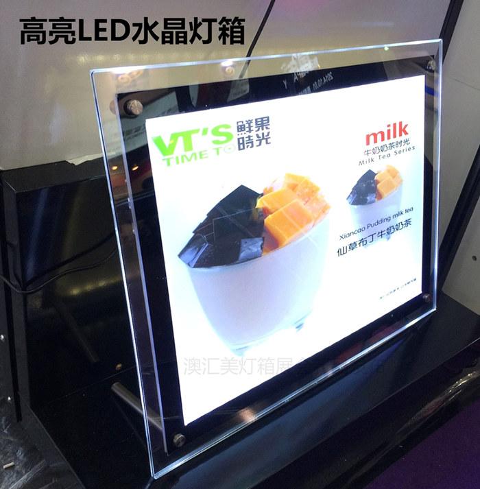 高亮LED水晶灯箱