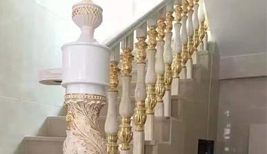 木質樓梯扶手