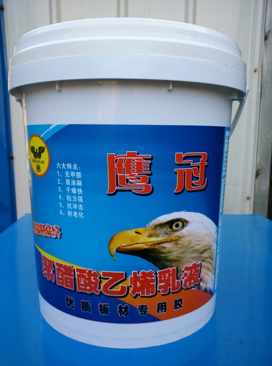 鹰冠白乳胶