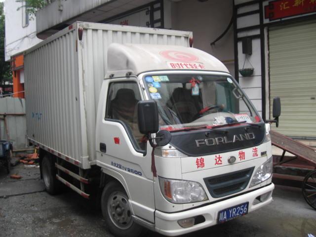 成都短途货运公司