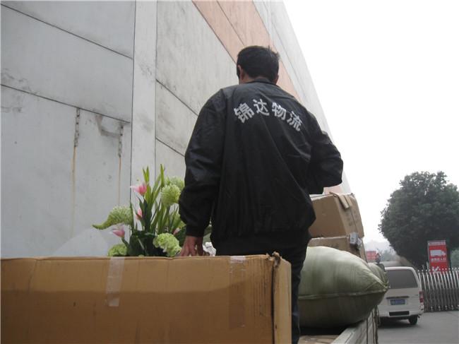 成都市内物流配送公司