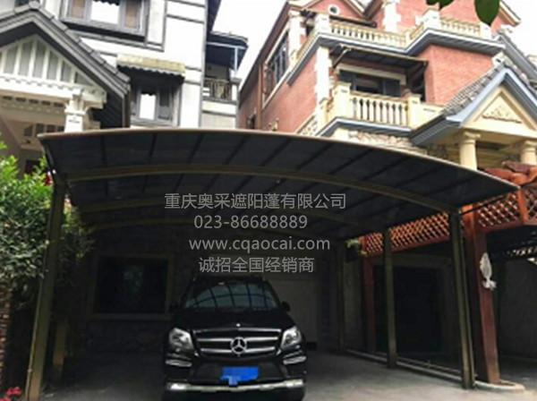 重庆铝合金车棚价格