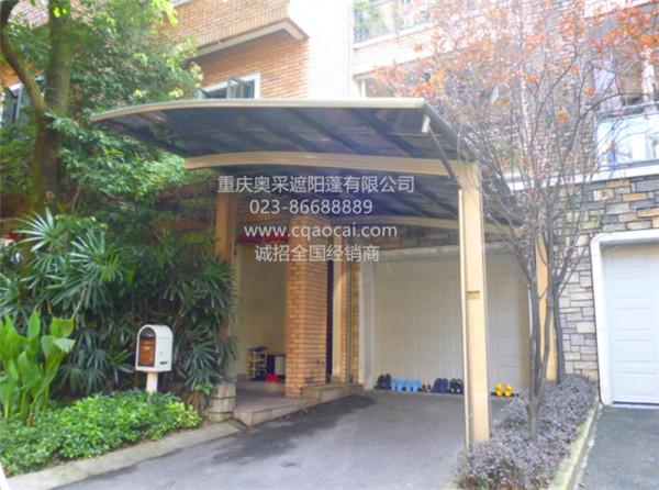 重庆铝合金车棚厂家