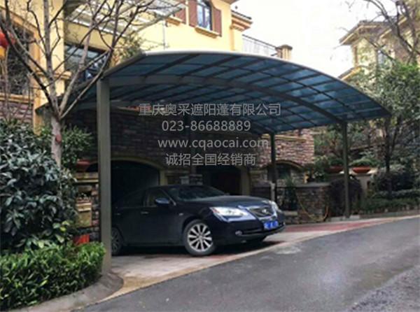 重庆车篷厂家