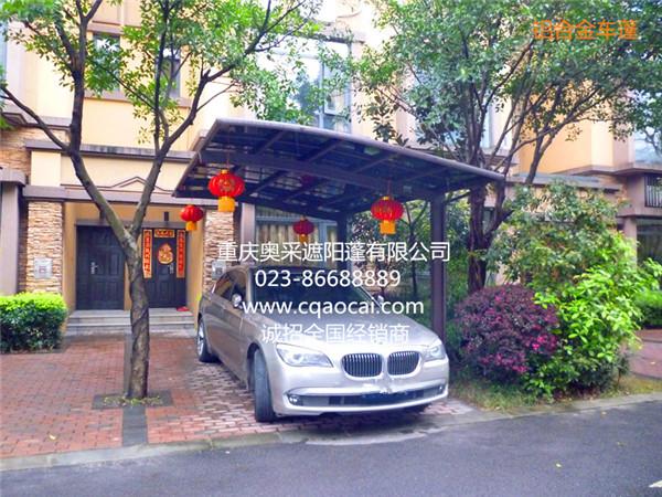 重慶遮陽蓬廠