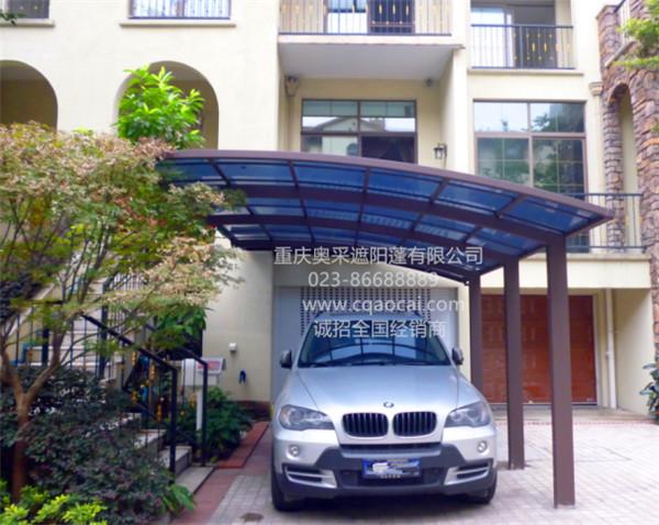 重庆铝合金雨棚