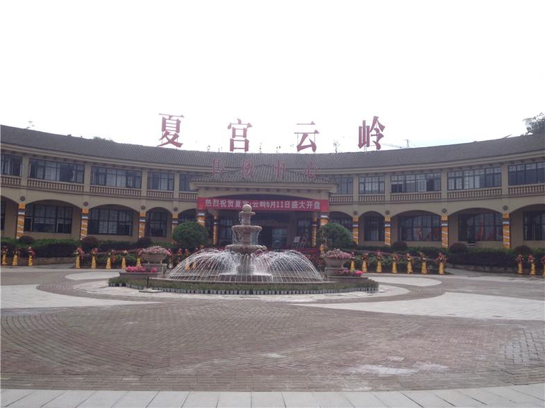 仙女山夏宫酒店