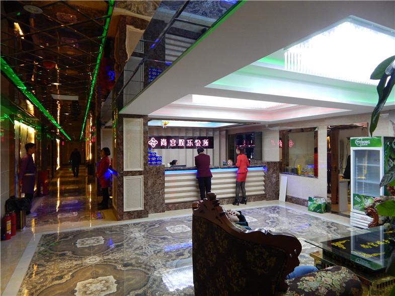 云阳尚宫娱乐会所14间房