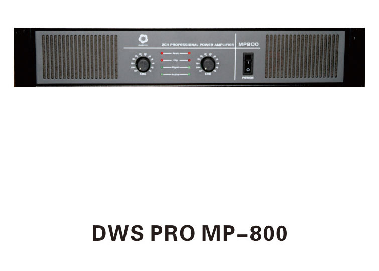 DWS功放系列