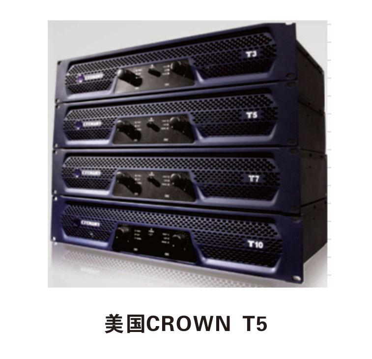 美国CROWN(皇冠)功放 T系统