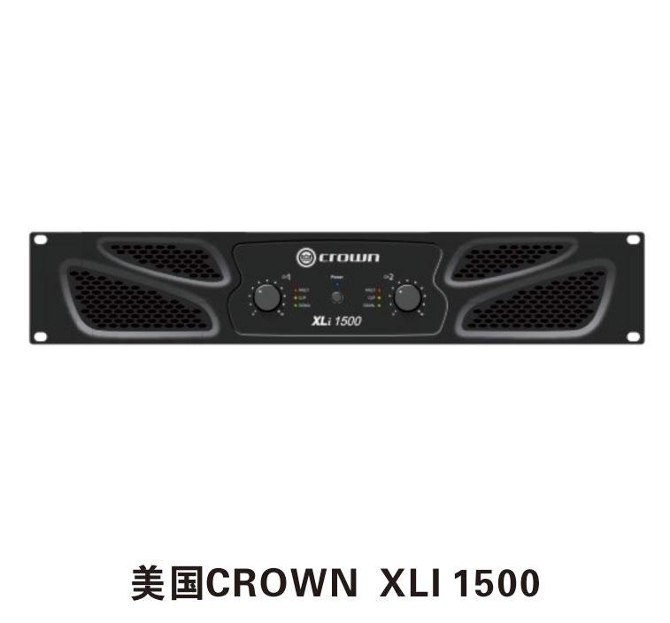 美国CROWN(皇冠)功放 XLI系统