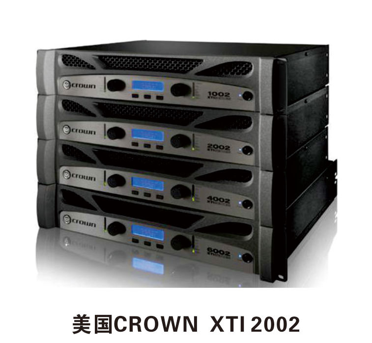 美国CROWN(皇冠)功放 XTI系统