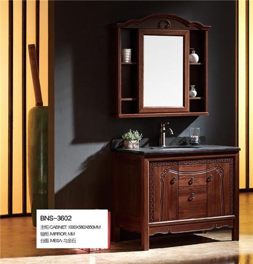 成都中式浴室柜