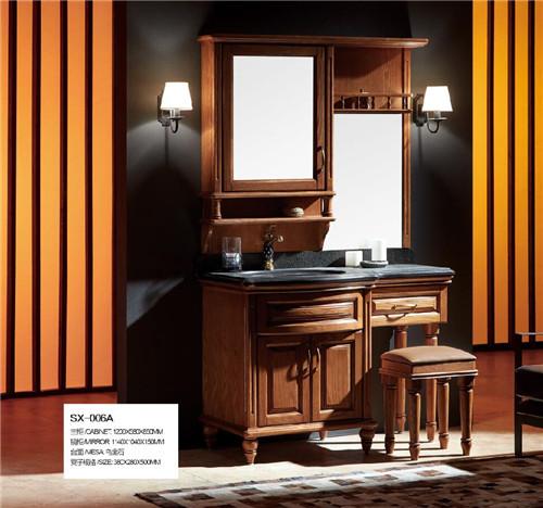 定制浴室柜