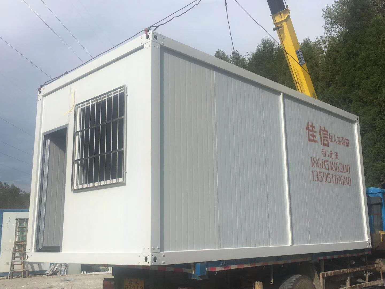 贵州住人集装箱