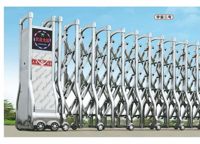 (DS17)电动伸缩门