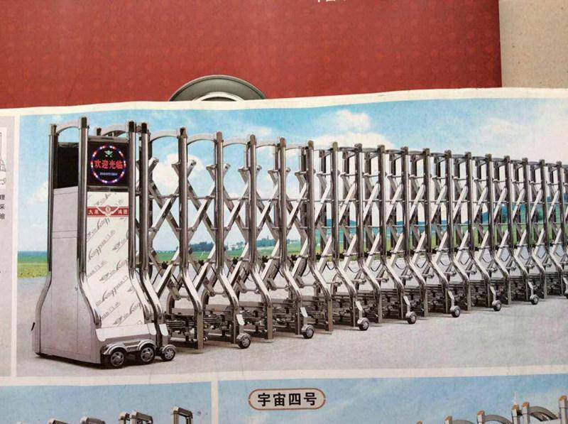 (DS18)电动伸缩门