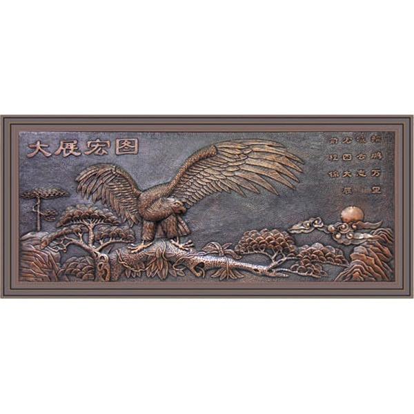 东阳铜壁画