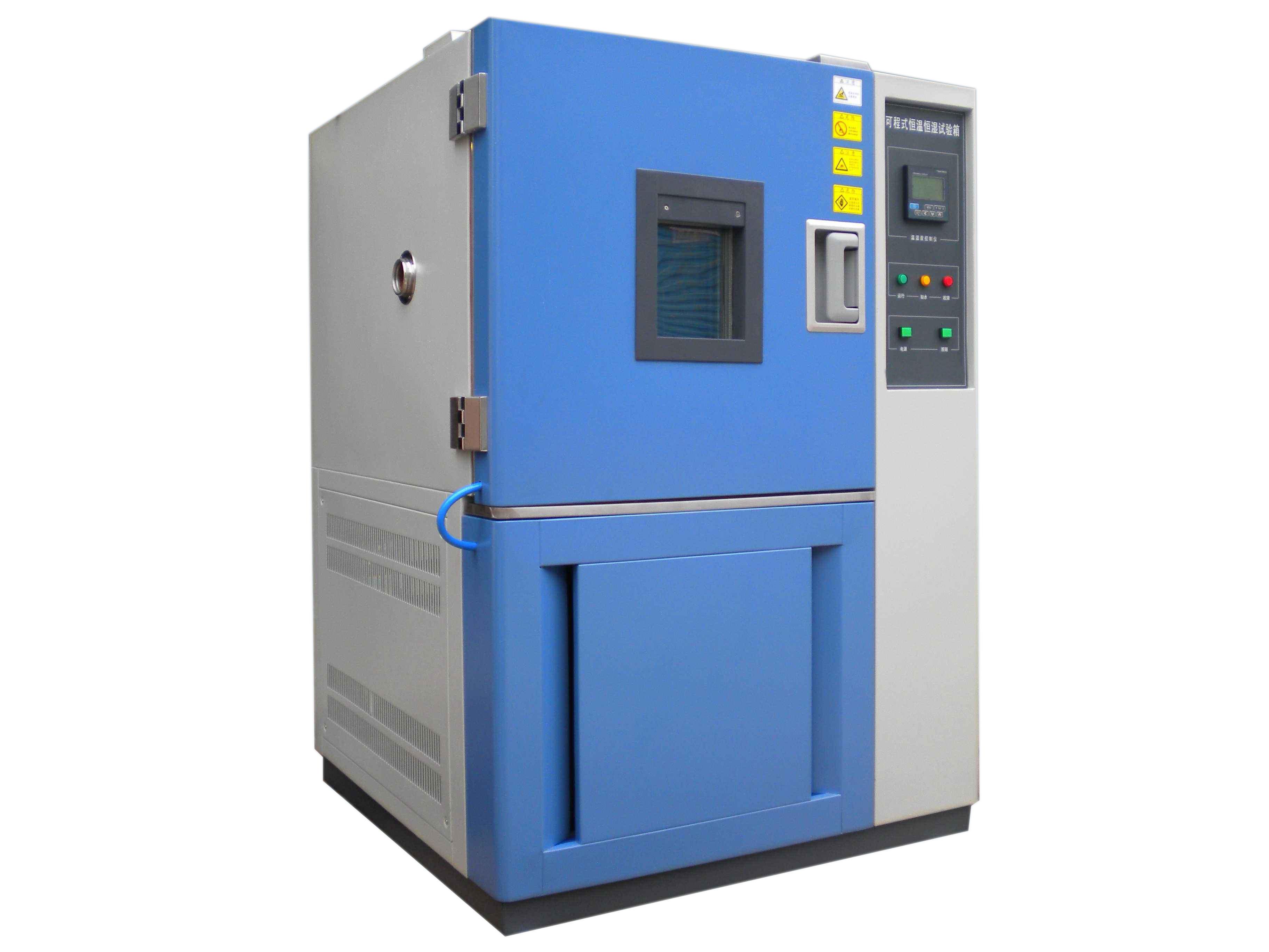 厂家定制非标超低温试验箱